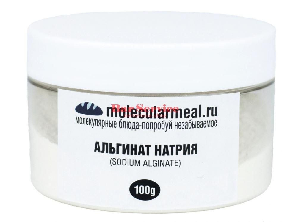 Альгинат натрия 100гр в Ижевске