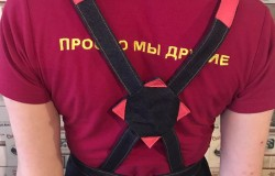 Фартук «Монин» в Ижевске bottom